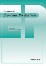 The journal of economic perspectives cover